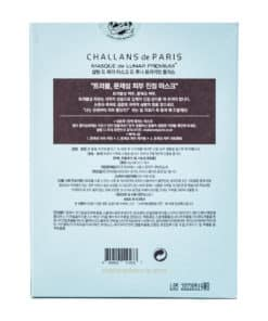 Challans de Paris Masque de Lunar (Back)