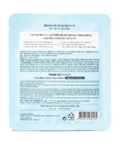 Thank You Farmer True Water Cotton Mask (Back)