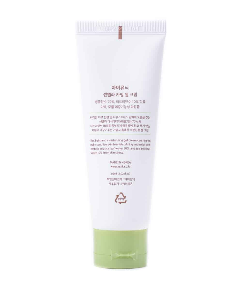 iUNIK Centella Calming Gel Cream (60ml) 4