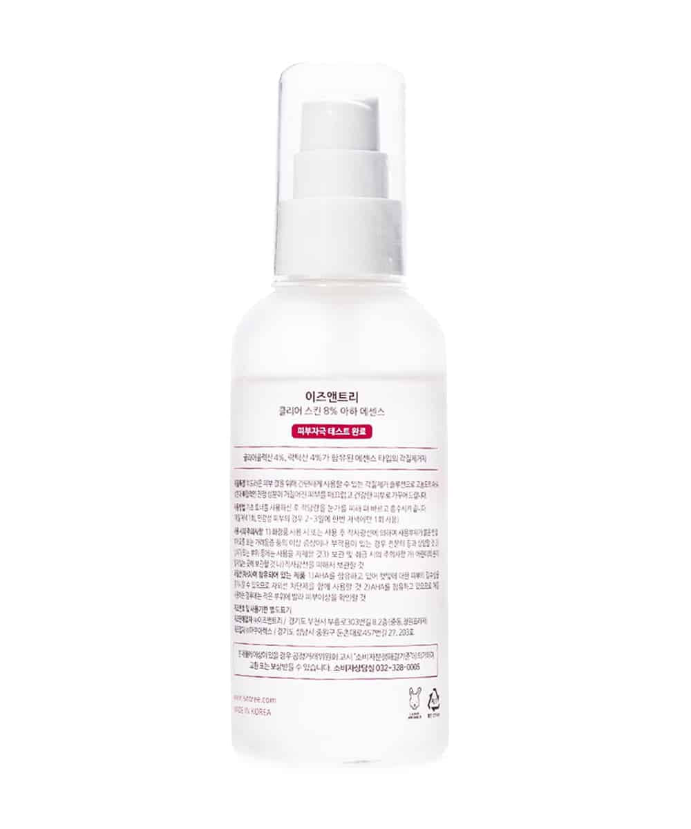 Isntree Clear Skin 8% AHA Essence (100ml, Back)