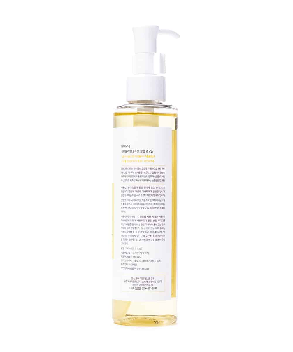 iUNIK Calendula Complete Cleansing Oil (200ml, Back)