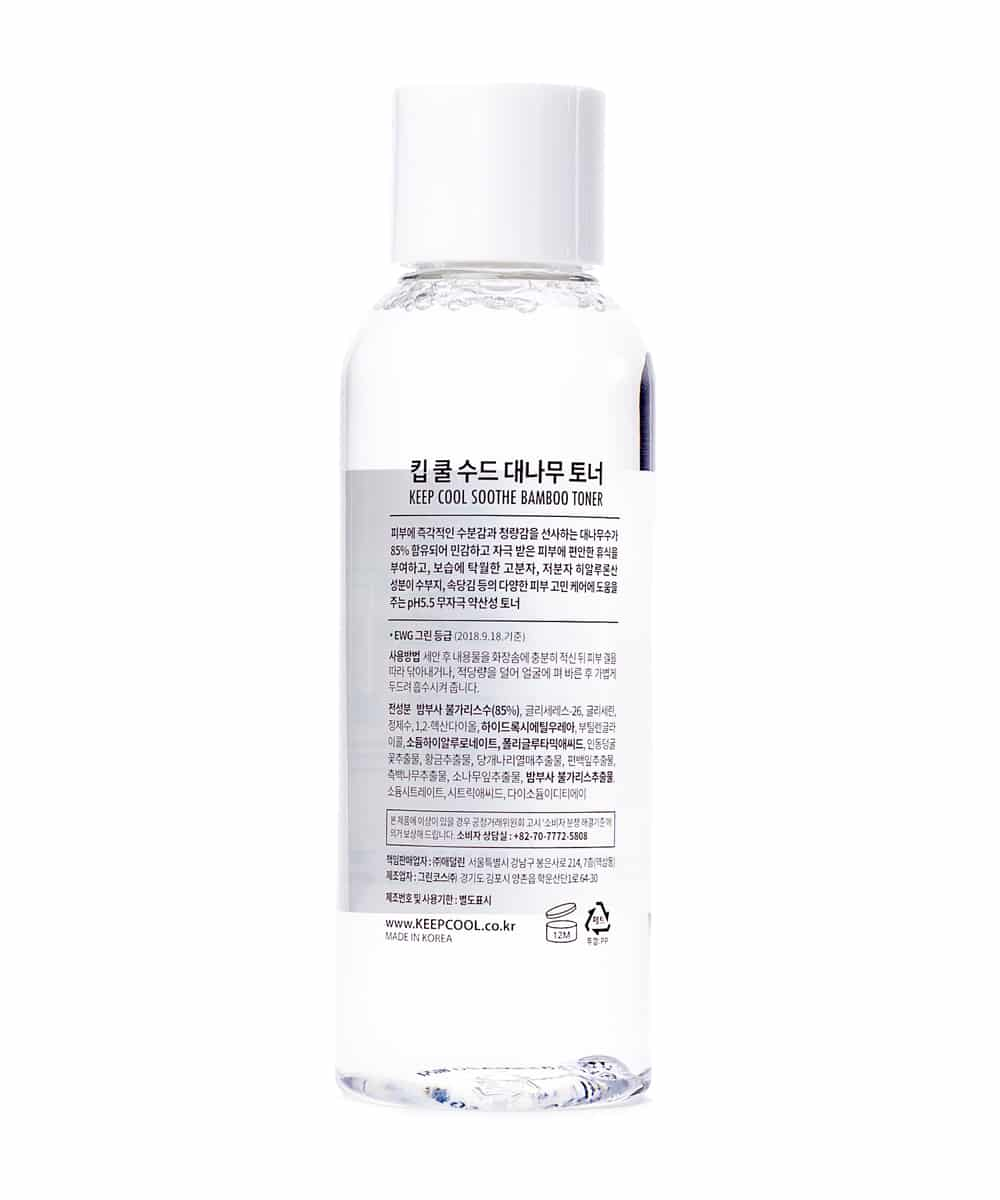 Keep Cool and Soothe Bamboo Toner (160ml, Back)
