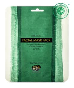 Whamisa Organic Real Sea Kelp Facial Mask Sheet (Front)