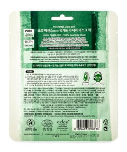 Whamisa Organic Real Sea Kelp Facial Mask Sheet (Back)