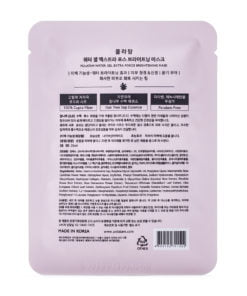 Polatam Water Gel Extra Force 'Brightening' Mask (Back)