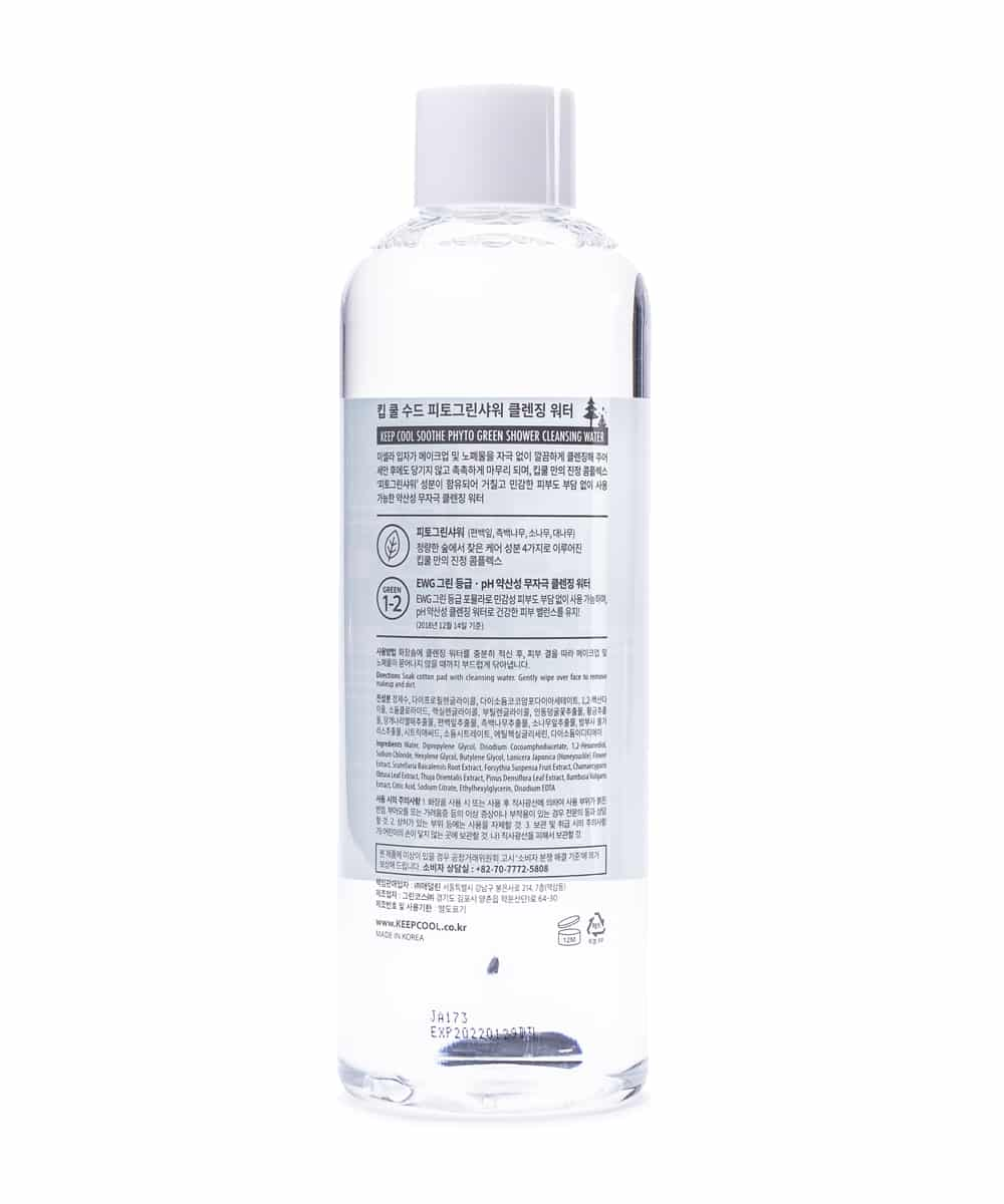 Keep Cool Soothe Cleansing Water (500ml, Back)