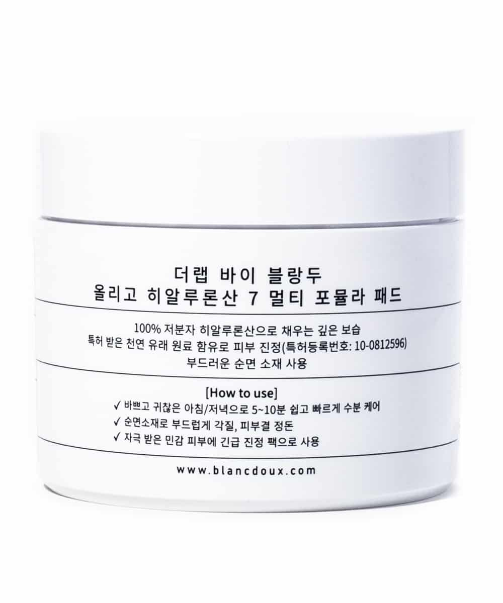 The Lab by Blanc Doux Oligo Hyaluronic Acid 7 Multi-Formula Pad (Back)